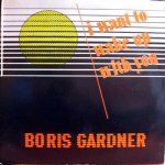 I WANT TO WAKE UP WITH YOU - Boris Gardiner