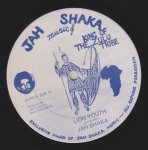 LION YOUTH - Jah Shaka